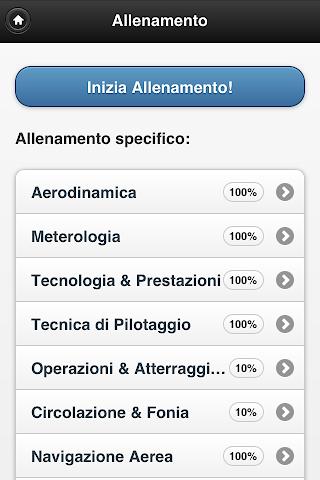 android Quiz VDS Screenshot 1