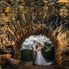 Wedding photographer Fernando Vieira (fernandovieirar). Photo of 14.04.2016