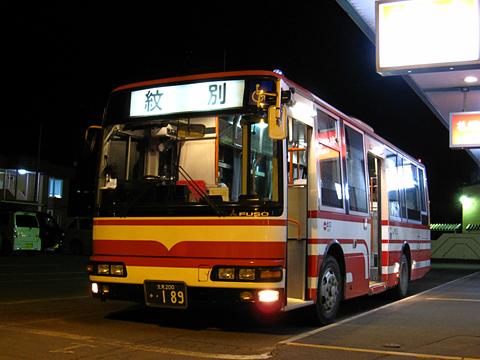 北紋バス 名寄本線代替バス ・189 遠軽にて