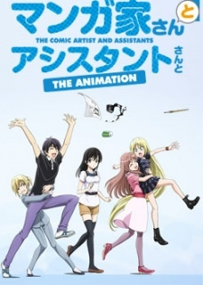 Mangaka-san to Assistant-san to The Animation - The Comic Artist and Assistants (2014)