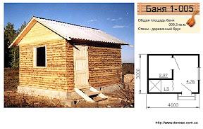 Проект бани 1 - 005