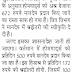 होमगार्ड्स को अब मिलेगा यूपी पुलिस के सिपाही के न्यूनतम वेतन अनुसार ₹672 दैनिक मानदेय, वित्त विभाग ने दी बढोत्तरी की स्वीकृति