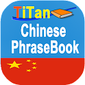 Learn Chinese Phrasebook icon