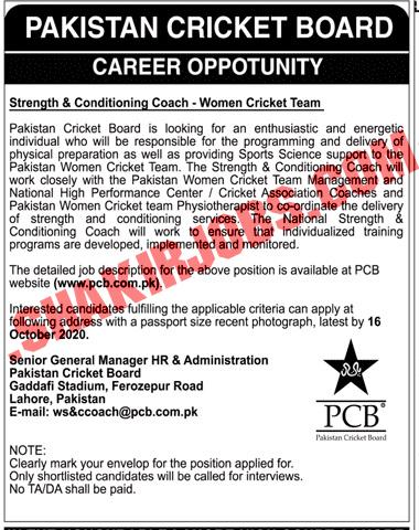 Jobs in Pakistan Cricket Board PCB Jobs September 2020