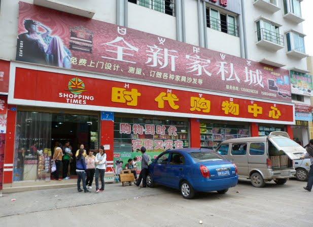 CHINE.SICHUAN.LEI BO,petite ville , escale pour aller à XI CHANG - 1sichuan%2B633.JPG