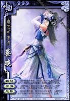 Cai Yan