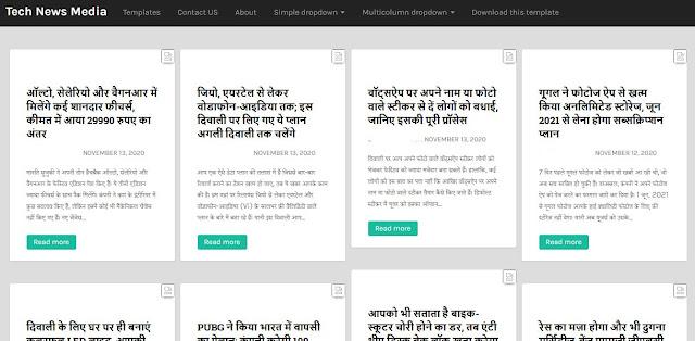 Shayari Themes For Blogger