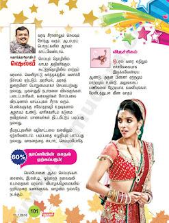 Tamil Puthandu Rasipalan from Kumudam - Astrologer Shelvi