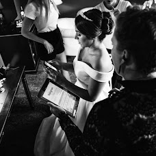 Wedding photographer Vadim Shvecov (manifeesto). Photo of 23.09.2018