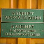 Дом ребенка № 1 Харьков 03.02.2012 - 144.jpg