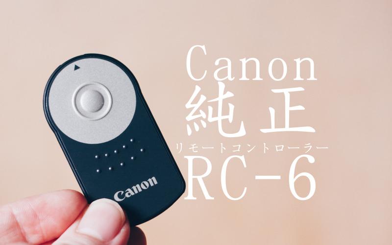Canonrc6 IMG 0835 2
