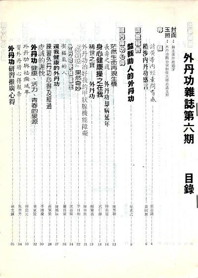 雜誌6-04.jpg