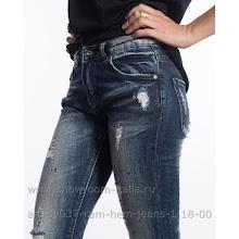 art-dy037-ram-hem-jeans-1 18-00.jpg