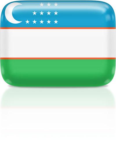 Uzbekistani flag clipart rectangular