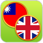 English Chinese Dictionary FT 2.92