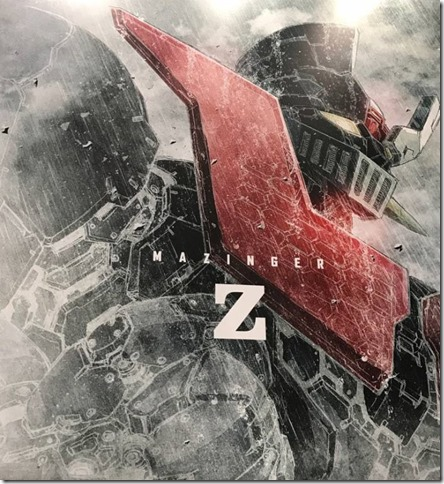 Mazinger Z 2017