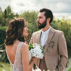 Wedding photographer Sasha Prokhorova (SashaProkhorova). Photo of 17.06.2018