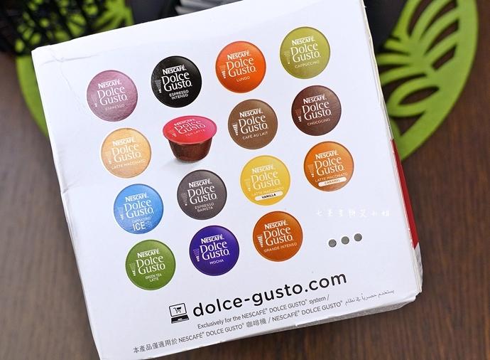 10 Nescafe Dolce Gusto 雀巢膠囊咖啡機 ECLIPSE