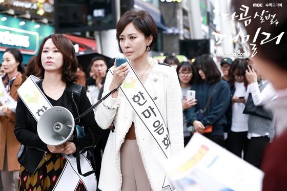 韓劇 甜蜜的家族 線上看 甜蜜的家庭 甜蜜殺氣的家族