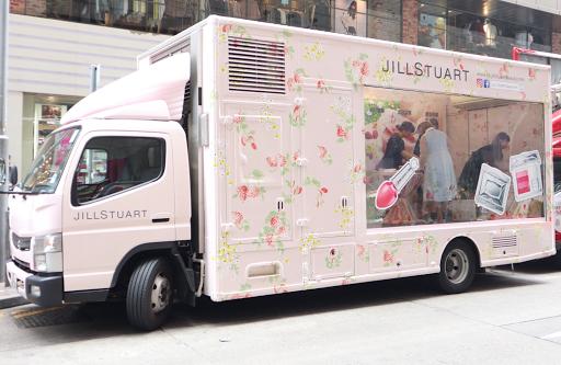 首次體驗 JILL STUART Beauty 花漾夏日胭脂派對 ~ 粉嫩色系的美美彩妝產品 ...