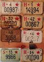 reg.oznake bicikala, Hrvatska