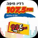 רדיו חיפה - חם אש icon