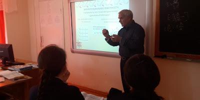 Открытый урок по физике в 10 классе по теме «Энергетические характеристики электрического поля»
