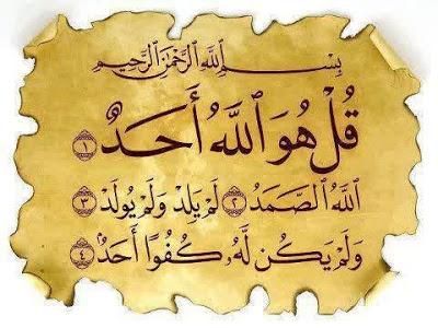 Tafsir Qs Al Ikhlas 1 4 Allah Satu Tidak Beranak Tidak