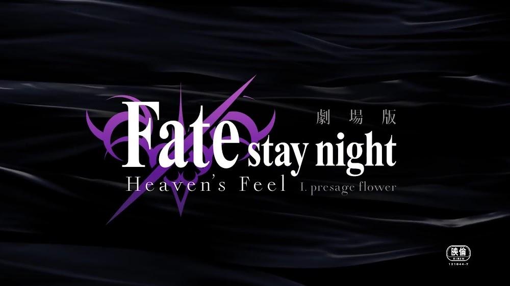 fate_heavens_feel_1_08.jpg