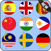 Language Translator Gratis