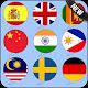 All Language Translator Free (app)
