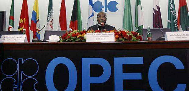 почему падает цена нефти