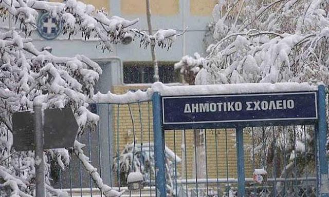 Κλειστές θα παραμείνουν αύριο Πέμπτη 12-01-2017 οι σχολικές μονάδες του Δήμου Ηγουμενίτσας