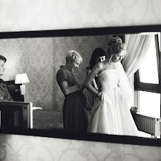 Wedding photographer Elena Kolpakova (elenkakolpakova). Photo of 15.01.2018