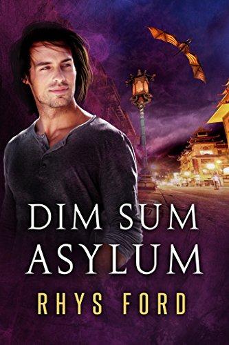 [dim-sum-asylum3]