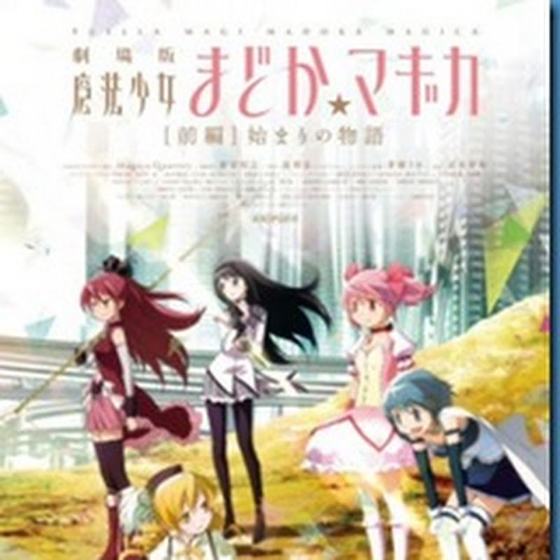 Mahou Shoujo Madoka★Magica Movie 1 : Hajimari no Monogatari & Movie 2: Eien no Monogatari - Review