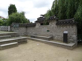 2016.05.24-033 shidam dans le jardin coréen