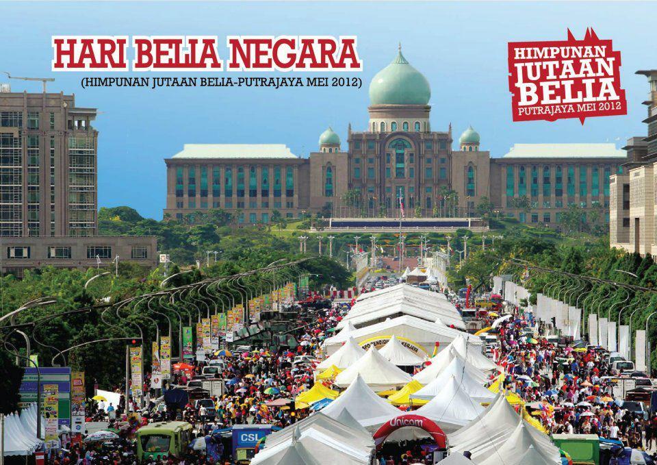 SAMBUTAN HARI BELIA NEGARA 2012 PUTRAJAYA | 1 BELIA 1 MALAYSIA