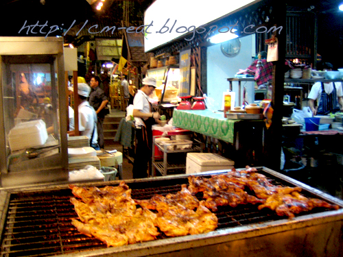 to eat in Chiang Mai?: Ruam Jai Gai Yang - Som Tum (Grilled Chicken ...