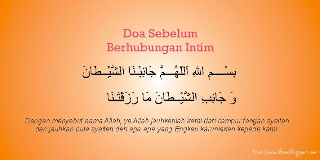 Berhubungan intim merupakan salah satu cara untuk memperbanyak keturunan Doa Sebelum Berhubungan Intim Dalam Islam