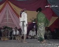 رقصة الشرح اللحجي