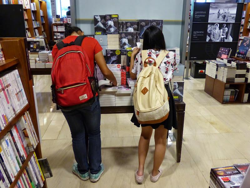 Taipei. Librairie Eslite, et deux maisons japonaises restaurées (dédiées à la poésie) - P1240892.JPG