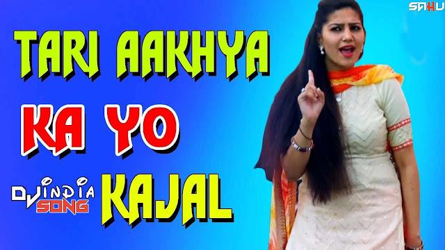 hindi song dj 2018 mp3 download
