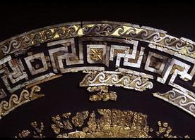 Μαίανδρος πανοπλίας του Φιλίππου του Β,Meander armor of Philip II