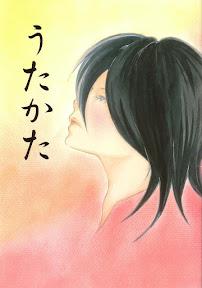 RenRuki-UTAKATA by UP DOWN GIRL
