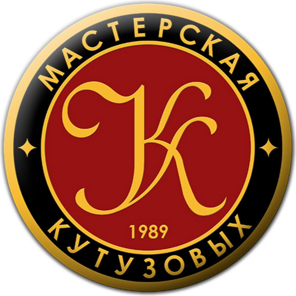 Сергей Кутузов Jamendo Music avatar