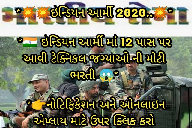 Indian Army Recruitment 2020: Apply Online for 10+2 Technical Entry