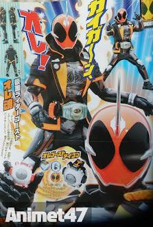 Kamen Rider Ghost - Siêu Nhân Kamen Rider Ghost 2015 Poster