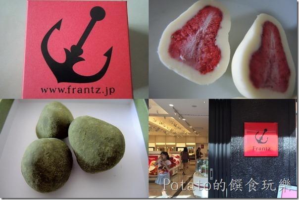 神戶松露草莓白巧克力