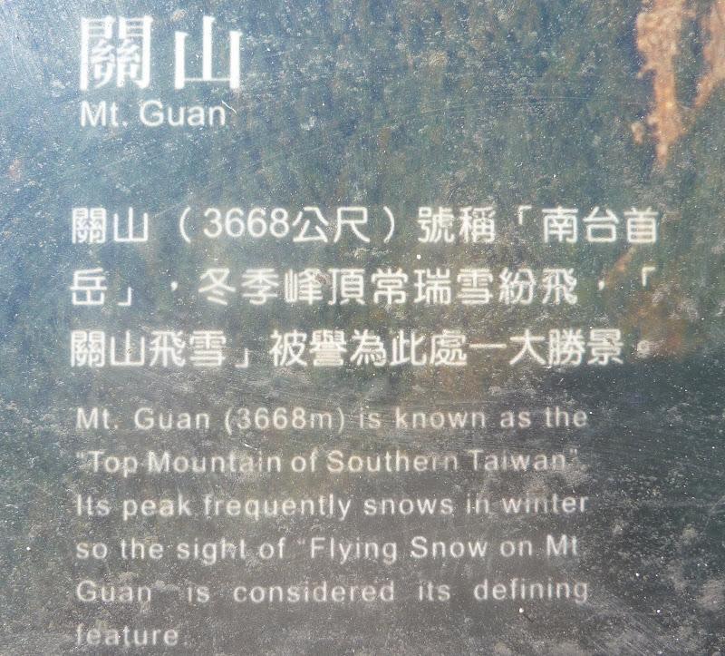 Randonnée Jiaming lake. Taitung County - P1350083.JPG